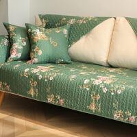 珍熙 全棉布艺沙发垫 防滑沙发盖巾套罩坐垫 四季通用 可定制 珍熙H
