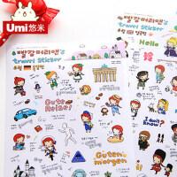 UMI韩国文具卡通可爱小女生日记贴 DIY粘纸 旅行箱贴画 透明贴纸
