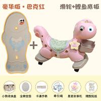 儿童木马车三用摇摇马木马塑料玩具带音乐两用多功能宝宝滑行车小马