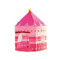 儿童帐篷室内宝宝玩具房婴儿公主王子城堡摄影蓝色款新品