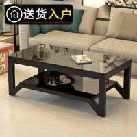 钢化玻璃茶几简约现代客厅小户型茶桌办公室方形简易桌子家用茶台