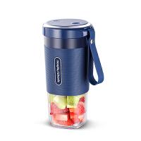 摩飞(Morphyrichards)榨汁机 便携式充电迷你无线果汁机料理机随行杯MR9600 轻奢蓝