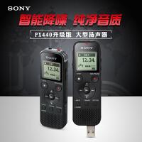 Sony/索尼录音笔专业高清降噪上课用学生随身听大容量录音机 小男女生便携式mp3音乐播放器