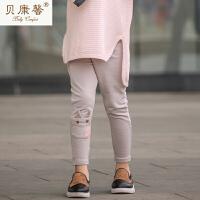 【当当自营】贝康馨童装 女童小兔弹力打底裤 纯棉清新舒适打底裤新款秋装