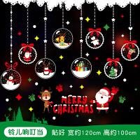 圣诞节老人树商场店铺装饰品布置橱窗贴玻璃贴纸墙贴画雪花门贴纸