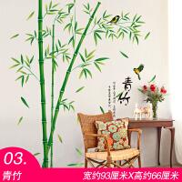 温馨小清新花藤客厅房间墙壁装饰品墙面贴纸墙贴画卧室床头绿叶 特大