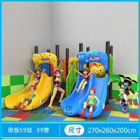 【加长游戏滑滑梯】新款滑梯组合玩具室外大型儿童室内家用滑梯餐厅幼儿园游乐设备模型