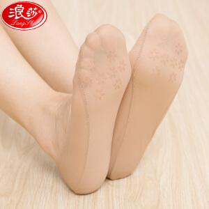 浪莎船袜女隐形袜防滑硅胶浅口女士短袜子低帮春夏季薄款棉袜女