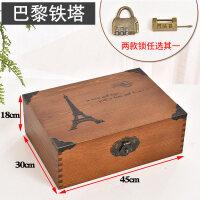 带锁收纳盒实木盒子 木盒子复古带锁收纳盒实木质桌面收纳盒杂物小箱子密码木箱子家用L+ 巴黎铁塔 特大号