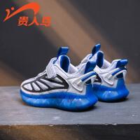 【一件二折;69】贵人鸟男童椰子鞋2021春款男孩潮中大童篮球鞋儿童鞋子运动鞋