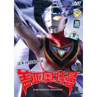 盖亚奥特曼:没有终结的对决(DVD)