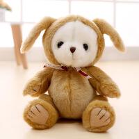六一儿童节520可爱小熊玩偶毛绒玩具公仔白色北极熊小娃娃抱抱熊儿童女生礼物 25厘米