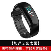 彩屏智能手环监测心率量血压手表苹果vivo华为oppo小米通用男女多功能防水跑步计步器3运动手环4代 升级版―【