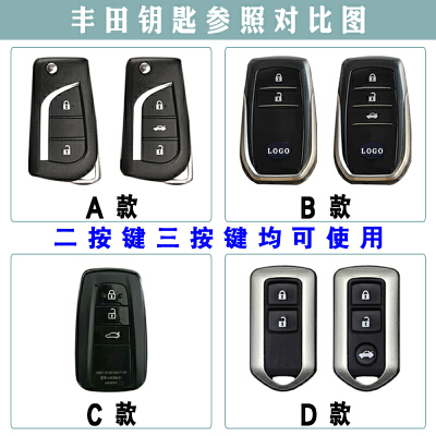 丰田2018款凯美瑞第八代新普拉多霸道皇冠锐志8专用汽车钥匙包套