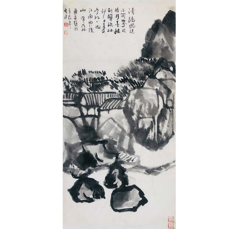 河南省美协会员 常茂林(山水)ZH03