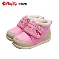 宝宝二棉鞋新款1-3岁学步鞋男女孩儿童冬季加绒短靴子卡特兔