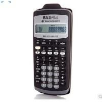 【包邮一年换新】德州仪器TI BA II plus金融计算器 BAII PLUS CFA计算机 CPA/AFP/CFA