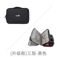 BUBM 数据线收纳包笔记本充电器鼠标移动电源袋U盘硬盘保护套多功能整理袋配件大容量旅行电子产品