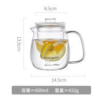 玻璃茶壶 加厚烧煮冲茶器 家用过滤泡茶杯 红茶具耐热高温单水壶套装