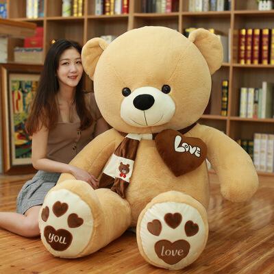 毛绒玩具泰迪熊熊猫1.6米2大公仔抱抱熊女友布娃娃玩偶生日礼物