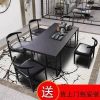 【热卖新品】新中式功夫茶几茶台桌椅组合火烧石大理石带电磁炉洽谈泡茶桌套装 +六张牛角椅 组装