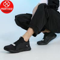 Puma/彪马男鞋新款低帮运动鞋时尚舒适透气轻便缓震回弹休闲跑步鞋195067-01