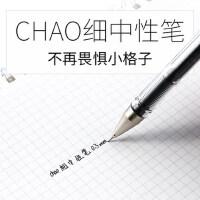 日本Pilot百乐BLLH-20C5/C4/C3细中性笔HI-TEC-C �ㄠ�钢珠笔细笔学生用 针管财务简约办公黑水笔