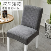 弹力椅套连体酒店饭店餐桌椅子套罩家用针织凳子套座椅罩通用