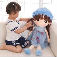 花仙子布娃娃公仔女生可爱公主睡觉抱枕毛绒玩具女孩娃娃儿童礼物