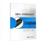 手风琴教程(老年大学教材系列丛书)