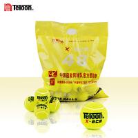 TELOON/天龙网球 603训练ACE幻影比赛网球801常规训练网球 复活赛用球