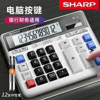 夏普EL-2135电脑键盘大显示大号桌面办公会计财务银行计算器