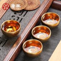 唐丰鎏金镶银建盏家用功夫主人杯礼盒装陶瓷红茶品茗杯单杯
