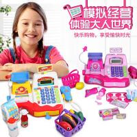 橙爱五星 儿童玩具 仿真超市收银机套装 过家家玩具 角色扮演 宝宝益智玩具 礼品