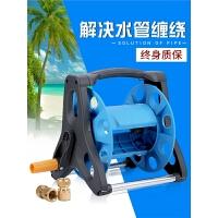 洗车管水管车收纳架子水车架卷管器缠绕绕管家用高压水抢水枪