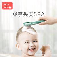 babycare婴儿梳子宝宝去头垢刷按摩新生儿童洗澡洗头软毛刷子套装