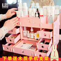 木质化妆品收纳盒抽屉式简约宿舍家用桌面大容量口红梳妆台置物架