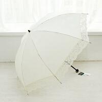 日系小清新公主拱形蕾丝伞两折太阳伞超轻小女防晒防紫外线遮阳伞 白色 两折烧花
