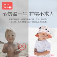 babycare婴儿帽子薄款成人款渔夫帽子男女童可爱宝宝防晒遮阳帽