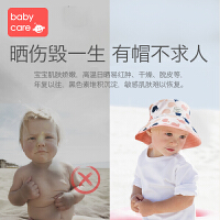 babycare渔夫帽防晒遮阳帽宝宝成人亲子帽