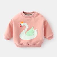 宝宝卫衣女婴儿秋冬洋气上衣婴幼儿衣服男保暖冬装