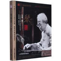 古琴大师龚一 琴呼吸 大唐西域记cd 限量版HD 1CD