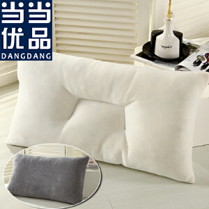 当当优品 慢回弹枕头枕芯 70x40x13cm