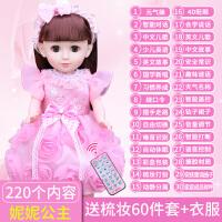 会说话的娃娃智能对话 会说话的智能对话换装洋娃娃套装儿童女孩公主玩具仿真单个布