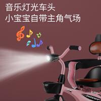 凤凰溜娃神器儿童三轮车脚踏车1-3-6岁大号婴儿手推车宝宝自行车