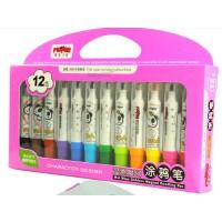 好吉森鹤/北京线上50元包邮//魔笔小良12色单头可擦写涂鸦笔 水彩笔/自动消失可湿擦水洗水彩笔/ 可涂色画画写字用彩色画笔------------1盒12支+搭送品9681