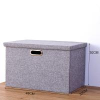 衣服收纳箱有盖可折叠整理箱内衣物储物箱衣柜收纳盒布艺棉麻大号 灰大号 48*32*30CM