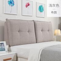 秋上新床头靠垫大靠背床头板软包布艺可拆洗床头罩实木榻榻米无床头靠枕定制