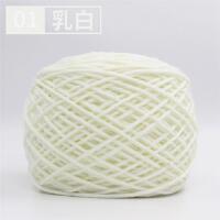 黛青 情人棉送男友女织围巾毛线粗线牛奶棉编织diy手工自织材料包