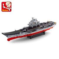 塑料拼插积木辽宁号航母拼装模型军事航空母舰儿童玩具